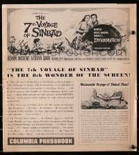 6t001 7th VOYAGE OF SINBAD pressbook 1958 Kerwin Mathews, Ray Harryhausen fantasy classic!