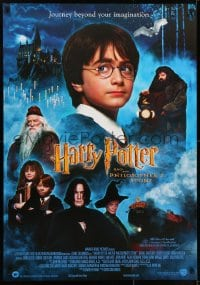 7f044 HARRY POTTER & THE PHILOSOPHER'S STONE Aust 1sh 2001 cool image of cast!