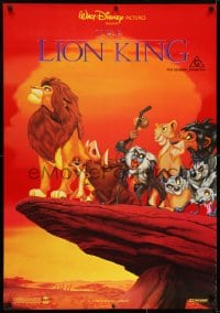 7f045 LION KING Aust 1sh 1994 Disney Africa jungle cartoon, Simba on Pride Rock with cast!