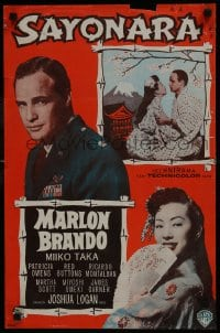 7f027 SAYONARA Finnish 1958 Marlon Brando, Umeki, different Engel design!