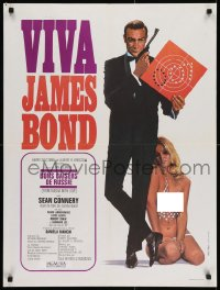 7f080 FROM RUSSIA WITH LOVE French 24x32 R1970 Thos art of Sean Connery as James Bond & sexy blonde!