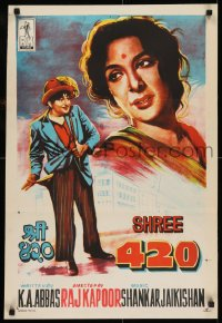 7f066 MISTER 420 Indian 21x30 1955 Raj Kapoor's Shree 420, wacky art of top cast, Nargis, Nadira!