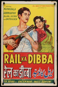 7f068 RAIL KA DIBBA Indian 20x30 1953 Rem Narayan Arora, art of top cast, man playing instrument!