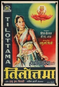 7f070 TILOTTAMA Indian 20x30 1954 incredible fantasy art of sexy Chitra in the title role!