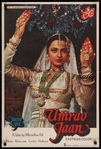 7f071 UMRAO JAAN Indian 20x30 1981 great image of sexy Rekha in the title role as Amiran!