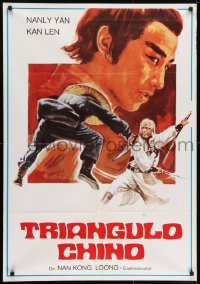 7f030 CHINESE TRIANGLE Spanish 1970s Triangulo Chino, Nanly Yan & Kan Len, kung fu artwork!
