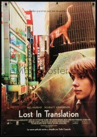 7f032 LOST IN TRANSLATION Spanish 2003 pretty Scarlett Johansson in Tokyo, Sofia Coppola!