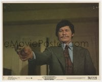 7h010 DEATH WISH 8x10 mini LC #5 1974 vigilante Charles Bronson is the judge, jury & executioner!