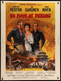 7k015 55 DAYS AT PEKING 30x40 1963 art of Charlton Heston, Ava Gardner & David Niven by Terpning!