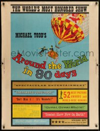 7k022 AROUND THE WORLD IN 80 DAYS 30x40 1958 world's most honored show, cool balloon art, rare!