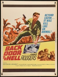 7k024 BACK DOOR TO HELL 30x40 1964 beyond Luzon, the code was live, love, and kill like an animal!