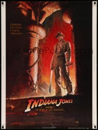 7k072 INDIANA JONES & THE TEMPLE OF DOOM 30x40 1984 adventure is Ford's name, Bruce Wolfe art!