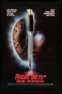 7k006 FRIDAY THE 13th PART VII half subway 1988 Jason is back, but someone's waiting, slasher horror!