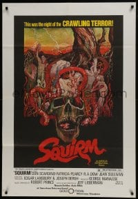 7k010 SQUIRM half subway 1976 gruesome Drew Struzan art, it was the night of the crawling terror!