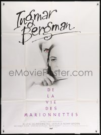 7y729 FROM THE LIFE OF THE MARIONETTES French 1p 1980 Ingmar Bergman, Christine Buchegger, horror!
