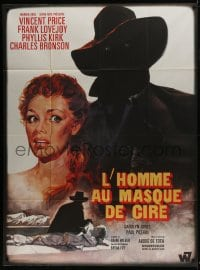 7y761 HOUSE OF WAX French 1p R1960s Vincent Price, Charles Bronson, monster & sexy girl!