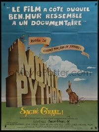 7y843 MONTY PYTHON & THE HOLY GRAIL French 1p 1975 great art of Trojan bunny infiltrating title!
