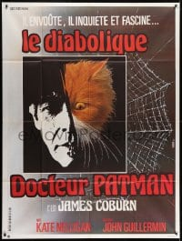 7y845 MR. PATMAN teaser French 1p 1981 different Faugere art of James Coburn & cat by spider web!