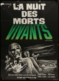 7y856 NIGHT OF THE LIVING DEAD French 1p R1970s George Romero zombie classic, different Xarrie art!