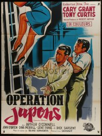 7y861 OPERATION PETTICOAT French 1p 1960 Belinsky art of Cary Grant, Tony Curtis & sexy woman legs!