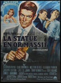 7y862 OSCAR French 1p 1966 Stephen Boyd & Elke Sommer, best different art by Roger Soubie!