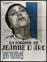 7y870 PASSION OF JOAN OF ARC French 1p R1978 Carl Theodor Dreyer classic, Mercier art of Falconetti!