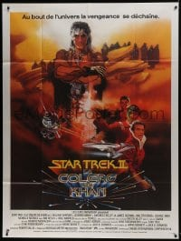 7y928 STAR TREK II French 1p 1982 The Wrath of Khan, Leonard Nimoy, William Shatner, Bob Peak art!