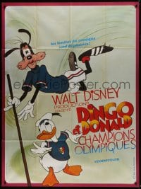 7y938 SUPERSTAR GOOFY French 1p 1972 Disney, Goofy pole vaulting over Donald Duck, Olympic sports!