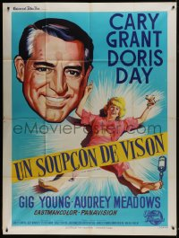 7y950 THAT TOUCH OF MINK French 1p 1962 great different artwork of Cary Grant & drunk Doris Day!