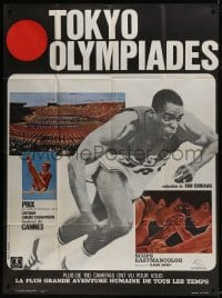 7y959 TOKYO OLYMPIAD French 1p 1965 Kon Ichikawa's movie of the 1964 Summer Olympics in Japan!
