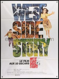 7y984 WEST SIDE STORY French 1p R1980s Academy Award winning classic musical, Natalie Wood, Beymer