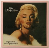 7y033 MARILYN MONROE 33 1/3 RPM record 1950s personal performances including Jean Harlow!