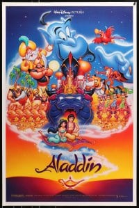 8a034 ALADDIN DS 1sh 1992 Walt Disney Arabian fantasy cartoon, Calvin Patton art of cast!