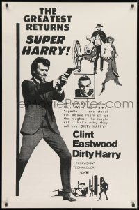 8a251 DIRTY HARRY 1sh R1973 James Bond, Superfly, Clint Eastwood stands out as 'Super Harry', rare!
