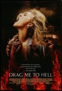 8a266 DRAG ME TO HELL advance DS 1sh 2009 Sam Raimi horror, Lohman being dragged down into flames!