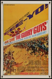 8a349 GLORY GUYS style A 1sh 1965 Sam Peckinpah, epic Civil War battle art by Frank McCarthy!