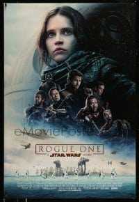 8a742 ROGUE ONE advance DS 1sh 2016 A Star Wars Story, Felicity Jones, cast montage, Death Star!
