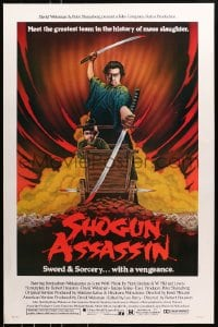 8a772 SHOGUN ASSASSIN 1sh 1980 Lone Wolf & Cub, Tomisaburo Wakayama, cool art by Jim Evans!