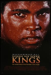 8a962 WHEN WE WERE KINGS 1sh 1997 great super close up of heavyweight boxing champ Muhammad Ali!