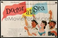 8c003 DOCTOR AT SEA English trade ad 1956 art of sexy Brigitte Bardot, Dirk Bogarde & Justice!
