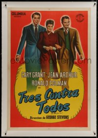 8m024 TALK OF THE TOWN linen Argentinean 1943 art of Cary Grant, Jean Arthur & Ronald Colman!