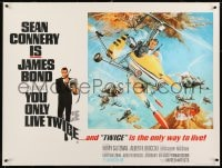 8m109 YOU ONLY LIVE TWICE linen British quad 1967 McGinnis art of Connery as Bond in gyrocopter!
