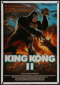 8m009 KING KONG LIVES linen Colombian poster 1986 art of huge ape attacked by army, King Kong II!