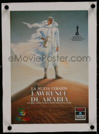 8m010 LAWRENCE OF ARABIA linen 9x14 Colombian video poster R1989 David Lean classic, Peter O'Toole!