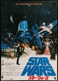 8s004 STAR WARS Japanese 1978 George Lucas classic sci-fi epic, photo montage w/ black Oscar text!