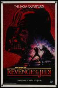 8s008 RETURN OF THE JEDI dated teaser 1sh 1983 George Lucas' Revenge of the Jedi, Drew Struzan art!