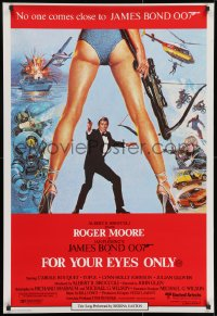 8t042 FOR YOUR EYES ONLY Aust 1sh 1981 Bysouth art of Roger Moore as Bond 007 & sexy legs!
