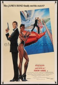 8t047 VIEW TO A KILL Aust 1sh 1985 art of Roger Moore, Grace Jones & Tanya Roberts by Goozee!