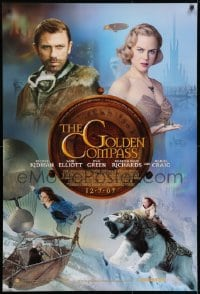 8t027 GOLDEN COMPASS advance DS Canadian 1sh 2007 Kidman, Craig, Dakota Blue Richards with protector!