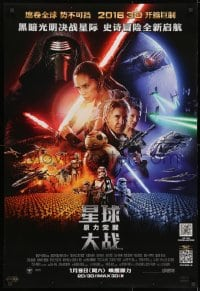 8t010 FORCE AWAKENS advance DS Chinese 2015 Star Wars: Episode VII, J.J. Abrams, cast montage!